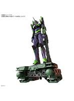 RG 新世紀エヴァンゲリオン 汎用ヒト型決戦兵器 人造人間エヴァンゲリオン初号機DX 輸送台セット