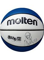 【DMM通販特典】あひるの空×モルテン コラボバスケットボール(7号球)