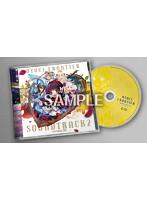 CD(オトギフロンティア サウンドトラック2 Verion.319)
