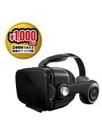 「スマホ用 VRゴーグル/ヘッドホン一体型/DMM1000円相当ポイント付与シリアル付/ブラック」