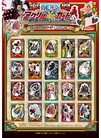 ワンピース アクリルdeカード 第6弾 全20種 単品JAN