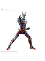 Figure-rise Standard ULTRAMAN SUIT ZERO-ACTION-