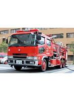化学消防ポンプ車(大阪市消防局 C6) ワーキングビークル