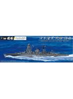 1/700 日本海軍 戦艦 陸奥1942 (金属砲身付き)