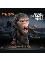 デフォリアル 猿の惑星:創世記 シーザー