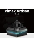 Pimax Artisan