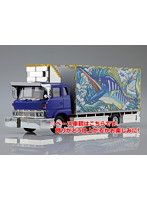 1/32 南勢冷蔵(4t冷凍車)|フィギュア(ホビー)