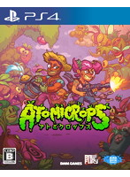 アトミクロップス PS4版