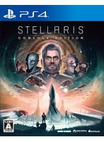 【予約特典付き】Stellaris