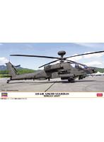 1/48 AH-64E アパッチ ガーディアン'韓国陸軍'