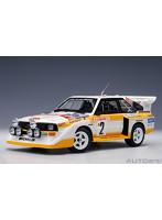 アウディ スポーツクワトロ S1 WRC '86 #2 (ロール/ガイストドルファー) モンテカルロ・ラリー