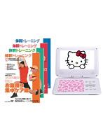 AVOX 9インチポータブルDVDプレーヤー ハローキティ ピンク 体幹トレーニングDVD4枚セット ADP-9030MKTY-P+DVDTAI