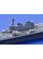 1/3000 海上自衛隊 第1護衛隊群 特別仕様(艦載ヘリ付き)集める軍艦シリーズ No.30 EX-1