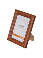 エツミ フォトフレーム 10枚セット Novel-ノベル- 「小説」 ポストカードサイズ(4×6in) PS ブラウン VE-5580-10