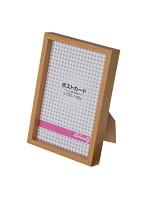 エツミ フォトフレーム 10枚セット Shelf-シェルフ- 「棚」 ポストカードサイズ(4×6in) PS ナチュラル VE-5588-10