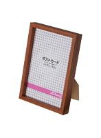 エツミ フォトフレーム 10枚セット Shelf-シェルフ- 「棚」 ポストカードサイズ(4×6in) PS ブラウン VE-5589-10
