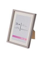 エツミ フォトフレーム 10枚セット Shelf-シェルフ- 「棚」 2L(5×7in)/ポストカード(4×6in) PS グレー VE-5593-10
