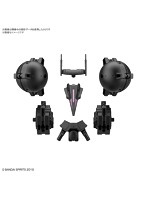 30MM 1/144 高機動型用オプションアーマー[シエルノヴァ用/ブラック]