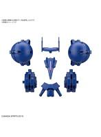 30MM 1/144 高機動型用オプションアーマー[シエルノヴァ用/ブルー]