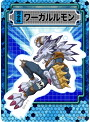 デジモンアドベンチャー: アクリルdeカード第6弾 全20種