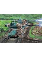 陸上自衛隊61式戦車 (2両入り) 1/76 スペシャルワールドアーマーシリーズ No.35