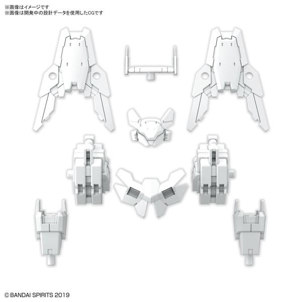 30MM 1/144 指揮官機用オプションアーマー[シエルノヴァ用/ホワイト]