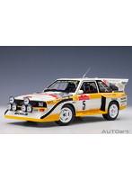 アウディ スポーツクワトロ S1 WRC '85 #5 (ロール/ガイストドルファー) サンレモ・ラリー優勝