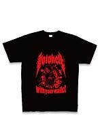 お前の財布でどこまでも go to hell Tシャツ(黒×赤・サイズL)