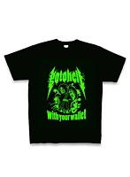 お前の財布でどこまでも go to hell Tシャツ(黒×緑・サイズS)