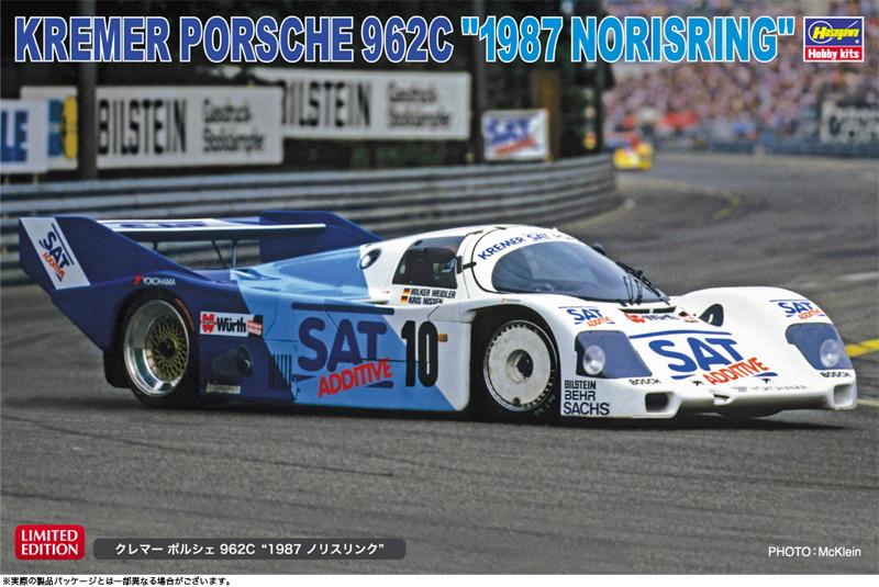 クレマー ポルシェ 962C'1987 ノリスリンク'
