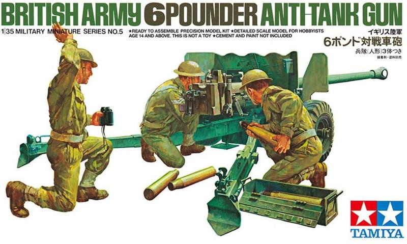 1/35 イギリス陸軍 6ポンド 対戦車砲