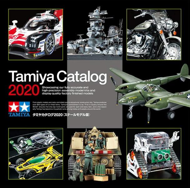 タミヤカタログ2020(スケールモデル版)
