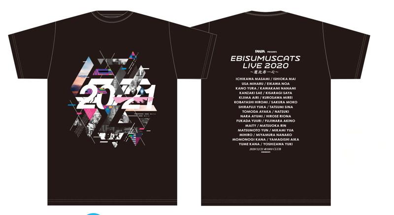 恵比寿マスカッツライブ2020〜恵比寿一心〜オリジナルTシャツ黒XL