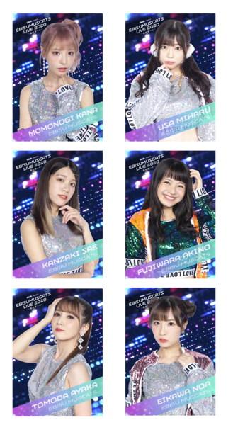 恵比寿マスカッツライブ2020〜恵比寿一心〜生写真(全60種) 5枚セット