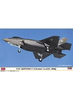 F-35 ライトニングII(A型)'航空自衛隊 第301飛行隊'