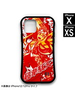 大工の源さん 超韋駄天 オリジナルiPhoneケース (iPhoneX/XS)
