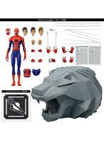 スパイダーマン:スパイダーバース SVアクション ピーター・B・パーカー/スパイダーマン