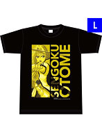 戦国乙女ぱちモ!オリジナルTシャツ-足利ヨシテル(Lサイズ)