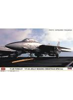 F-14B トムキャット'VF-103 ジョリーロジャース クリスマス スペシャル'