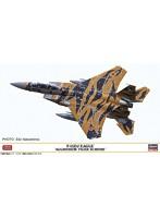 F-15DJ イーグル'アグレッサー タイガースキーム'