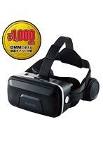 VRゴーグル/ヘッドホン一体型タイプ/DMM1000円相当ポイント付与シリアル付/ブラック