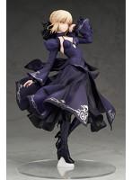 【再販】Fate/Grand Order セイバー/アルトリア・ペンドラゴン[オルタ] ドレスVer.