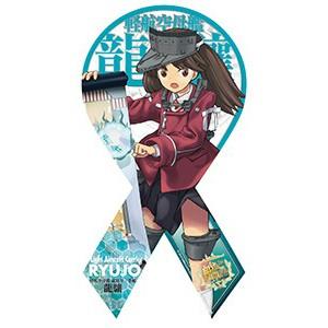 マグコレ 艦隊これくしょん-艦これ- 龍驤(リボン型)