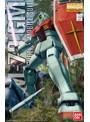 【6月再生産分】MG RGM-79ジム Ver.2.0
