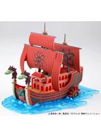 【9月再生産分】ワンピース 九蛇海賊船