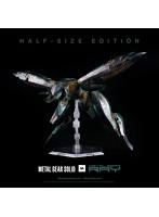 METAL GEAR RAY (メタルギアRAY) ハーフサイズ版
