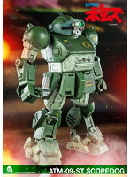 装甲騎兵ボトムズ ATM-09-ST SCOPEDOG(ATM-09-ST スコープドッグ)