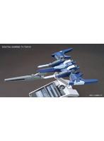 HGBC<020> ライトニングBWS Mk-II