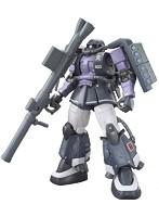 ジ・オリジン<003>HG高機動型ザクII(ガイア/マッシュ専用機)