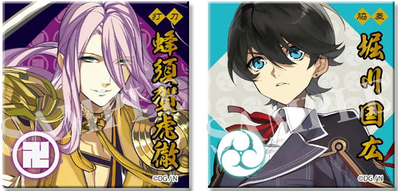 BOX販売 トレーディングバッジコレクション 刀剣乱舞 Vol.2